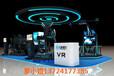 幻影星空VR暗黑戰車多人互動設備虛擬現實排名