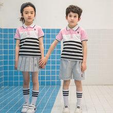 夏季小学生校服压褶A字裙幼儿园园服定制短袖条纹上衣粉红色