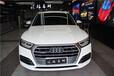 長沙隱形車衣奧迪Q5L全車貼膜法國HEXIS漆面透明膜