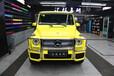 奔馳G級漆面保護貼膜進口HEXIS透明膜長沙汽車隱形車衣