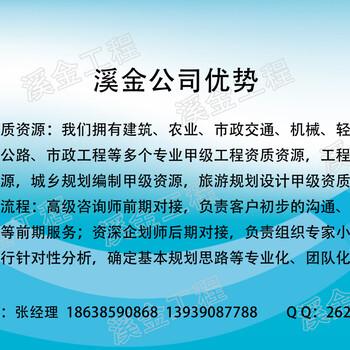 黃驊市做木材加工-工廠概念規劃設計