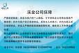 渭南市做商业计划书-编制深度规定