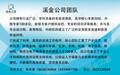 黄石港区专业编写农产品深加工投标书