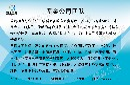 汉源县做资金申请报告-专业可靠图片