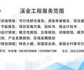 宁县编撰物流园区概念规划设计-专业编制
