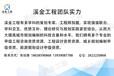 建瓯市做污水治理-特色小镇概念规划