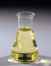 油酸异辛酯CAS号:26761-50-2图片