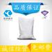 香紫蘇浸膏的用途CAS:515-03-7