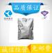 噻唑磷CAS:98886-44-3