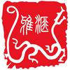 成都高尔夫沙龙展销会征集各类藏品瓷器玉器