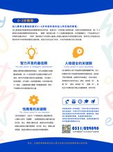 2019年个性单页设计,个性单页模板,宣传单设计印刷——昆山中鼎广印科技