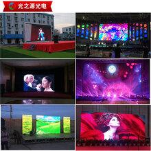 昆山制作安装LED显示屏,LED广告屏,LED门头滚动屏,LED高亮屏