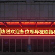 昆山制作安装LED广告屏,LED显示屏安装,门头滚动LED显示屏