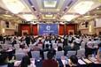2019广州陶瓷自动化设备展2019广州陶瓷设备及配件展