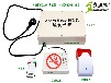 康思特2214-C煙霧監測儀,控煙神器,感煙探頭,煙感,煙霧報警器,吸煙報警器