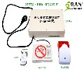 康思特2214-C烟雾监测仪,控烟神器,感烟探头,烟感,烟雾报警器,吸烟报警器