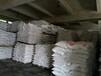 廣州徹宏化工廠價直銷卡松