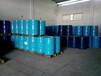 廣州徹宏化工直銷環氧樹脂