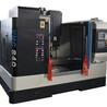 VMC840數控銑床高精度大行程