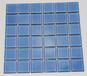 福建群舜泳池砖马赛克48x48mm规格窑变马赛克泳池瓷砖