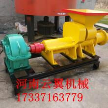 現貨供應環保型煤棒機煤粉制棒機炭粉制棒機煤棒擠壓機多功能煤棒機圖片