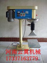 立式电加热自切式擀面皮机家用多功能米皮机自熟型米线机凉皮机商用米面机械图片