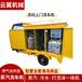 移动款上门蒸汽洗车机汽车保养设备汽车发动机蒸汽洗设备燃气加热型蒸汽洗车机