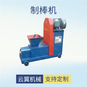 環保木炭機線木糠秸稈機制木炭機鋸末稻殼制棒機秸稈碳化機