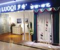 安徽淮北红星美凯龙罗绮窗帘专卖店正式开业啦欢迎光临!