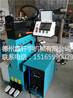 全自动带钢剪切对焊机气动、液压自选式对焊机