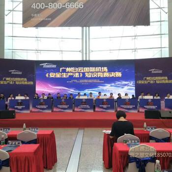 翡之翠文化北京抢答器竞赛用抢答器记分器