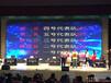 杭州知識競賽搶答器租賃,計分器打分器出租,優質服務