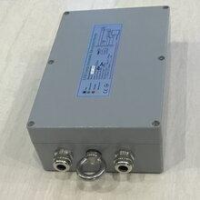 登峰LED隧道灯150W应急电源户外防水防雷击浪涌过CE/3C图片
