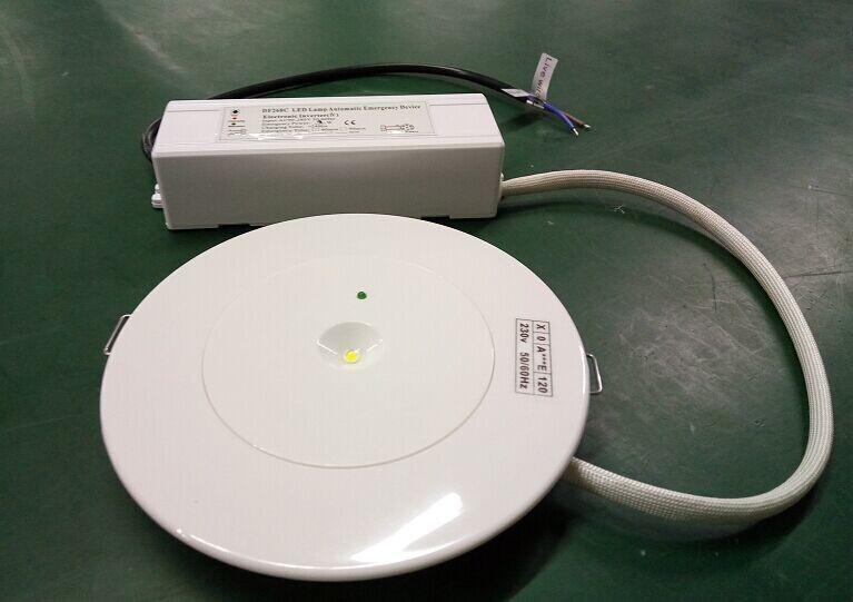 登峰牌3W应急灯小飞碟灯嵌入式应急筒灯外贸出口CE认证