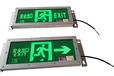 紹興LED應急燈信譽保證,LED應急燈貨源