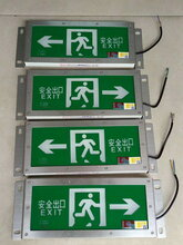 登峰消防應急燈,重慶應急燈安裝