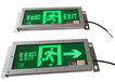 天津應急燈廠家直銷,消防應急燈