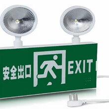 DF消防應急燈EXIT疏散標志復合燈廠家直批有認證過驗收圖片