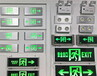 揚州應急燈安全可靠,應急照明燈