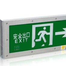 登峰消防應急燈,杭州應急燈廠家