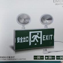 登峰消防應急燈,樂山應急燈安全可靠