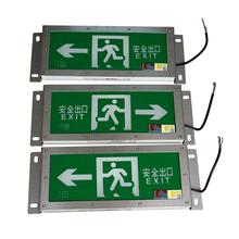 IP68防水疏散標志燈DC24V-36V地埋燈安全誘導燈消防認證圖片
