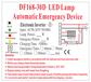 佛山LED應急電源售后保障,LED應急電源廠家