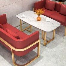 办公室接待沙发椅轻奢简约布艺沙发定制家用休闲小沙发厂家直销