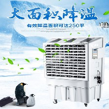 水空调环保空调移动水空调厂房降温水空调冷风机山东锐钢现货