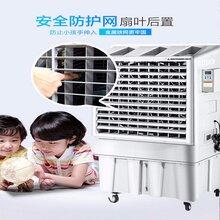 山东锐钢厂房制冷商用水冷空调环保冷风机可移动单冷型冷气扇移动空调