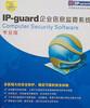 万江企业员工上网行为管理软件、文档加密