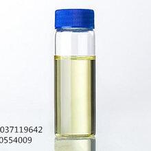 食用桔子香精水溶100%果香香型現貨供應
