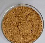 对羟基肉桂酸原料食品添加剂现货供应