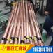1.5米電解離子接地材料鍍銅離子接地體發電廠變電站電力接地